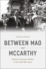 Book jacket for Between Mao and McCarthy
