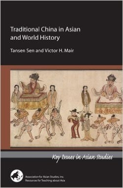 Book jacket for Traditional China in Asian and World History