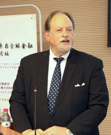 Baruch College President Mitchel B. Wallerstein delivers a speech at the Global Finance Forum hosted by the Shanghai International Studies University-Baruch College Confucius Institute